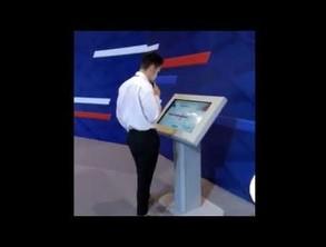 Компания «Гефест Проекция» , предоставила в аренду Интерактивный стол собственного производства