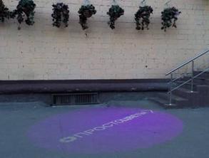 """Компания Гефест проекция поставила гобо проектор для сети цветочных бутиков """"Простоцветы"""""""