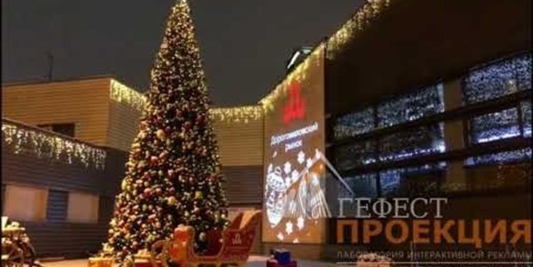 Наша команда осуществила поставку Гобопроекторов для Дорогомиловского рынка г. Москвы.