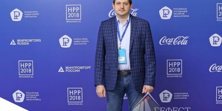 ГК Гефест Капитал приняла участие в Неделе Российского Ритейла.