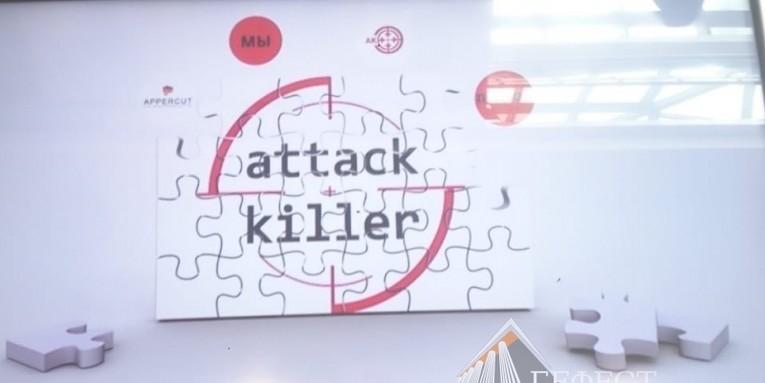 Интерактивный стол для компании Attack Killer на выставке Retail Week2018